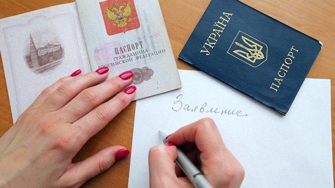 Путин поручил МВД внести предложения по упрощенной выдаче гражданства РФ украинцам