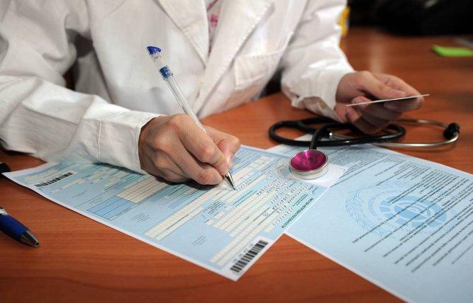 На сайте ФСС России размещен обновленный список недействительных больничных