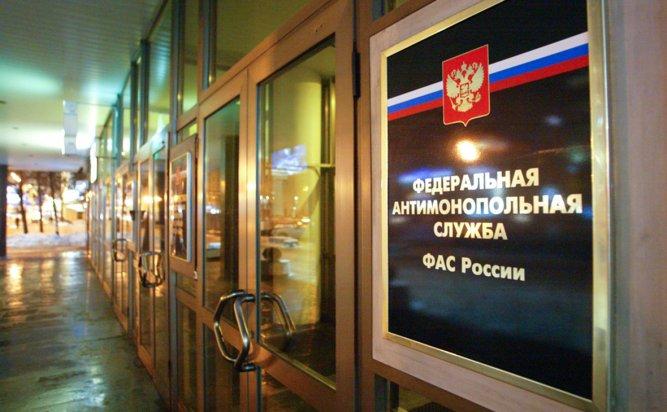 ФАС проинформировала о размерах надбавок к ценам на ЖНВЛП в субъектах РФ за II квартал 2019 года