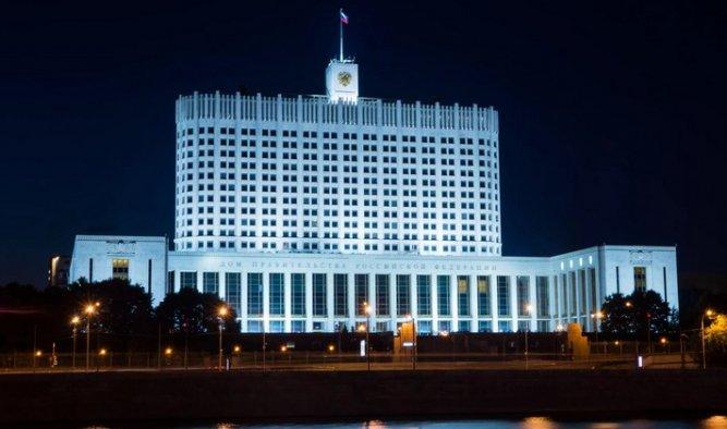 Правительство РФ предложило утвердить систему казначейских платежей