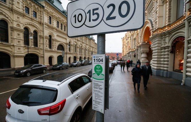 Разработаны поправки о бесплатной (социальной) парковке
