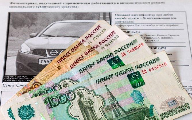 Период оплаты штрафа за нарушение ПДД со скидкой хотят продлить