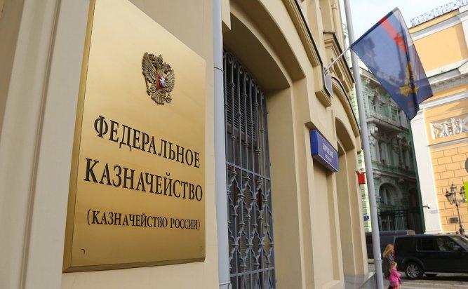 Казначейство обновило контрольные соотношения для полугодовой отчетности