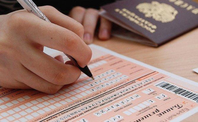 Заявление на участие в ЕГЭ в сентябрьские сроки необходимо подать до 19 августа