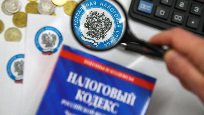 Россияне стали хуже платить налоги на имущество
