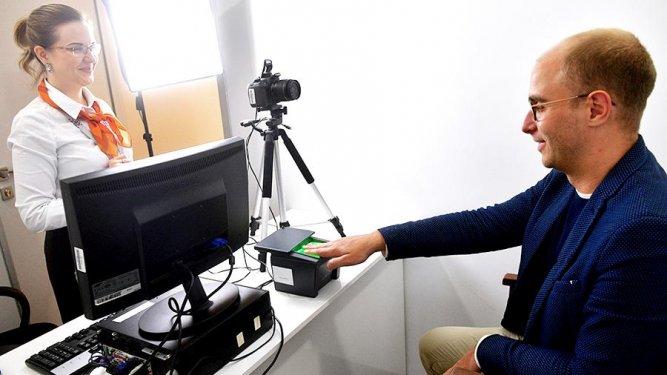 Биометрией воспользовались всего 1,5 тыс. раз