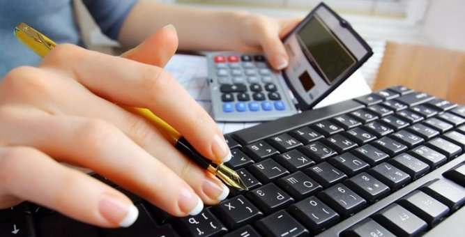 Предлагается внести изменения в инструкцию по составлению и представлению бюджетными организациями бухгалтерской отчетности