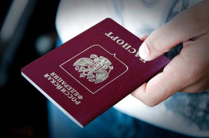 Срок трудового стажа для получения гражданства сократился