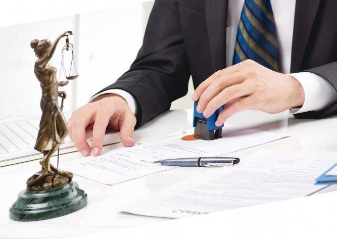 Утверждены форма удостоверения нотариуса, порядок его выдачи и заполнения