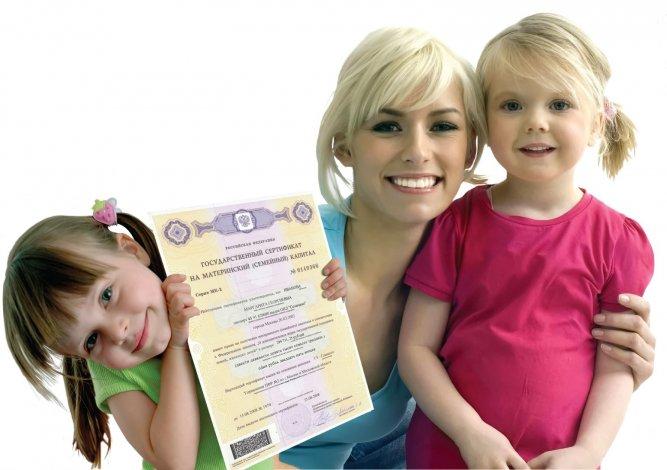 Семьи могут выбирать, как использовать средства материнского капитала