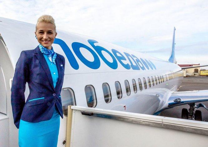 Лоукостер Победа повысит цены на авиабилеты на 40%