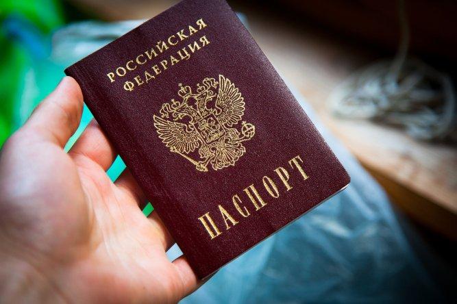 Паспорта в кино и полиса ОСАГО: что изменится с 29 октября