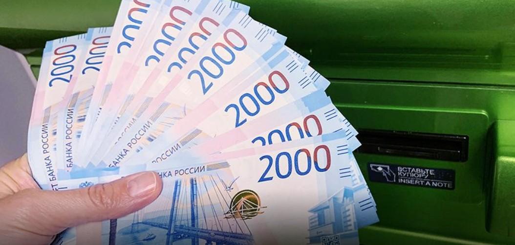 кредит в финансовом организации в москве форум взять займ онлайн