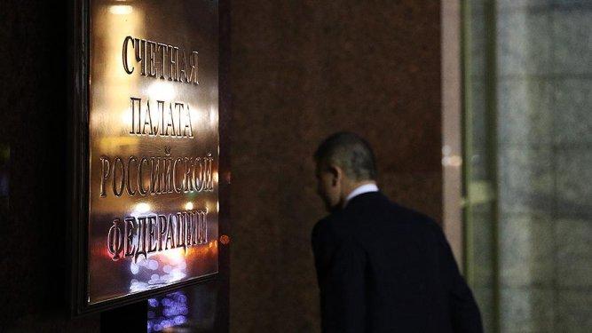 Счетная палата предупредила о сокращении населения России