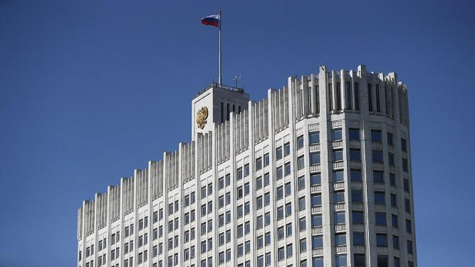 Опубликован перечень дотационных субъектов РФ на 2020 год