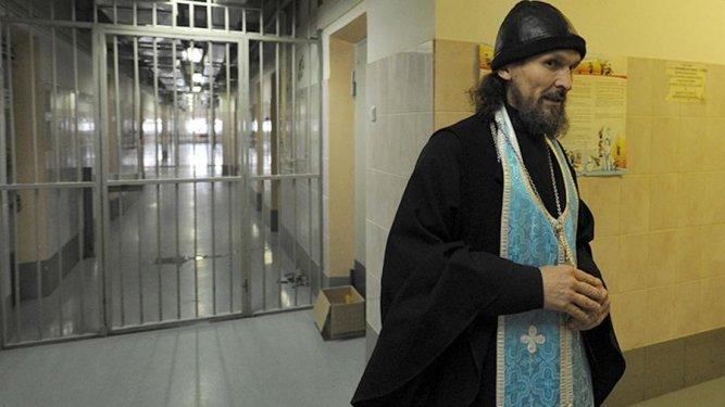 Священники просят о свободном доступе в СИЗО