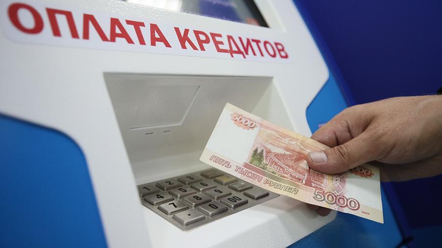 Купить авто с пробегом в кредит в москве