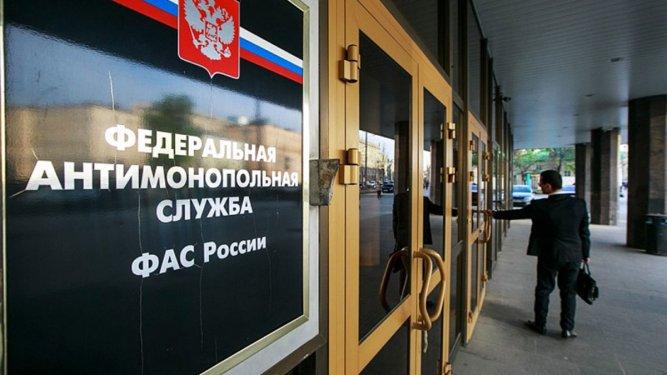 Полномочия органов ФАС России по внеплановым проверкам могут расширить
