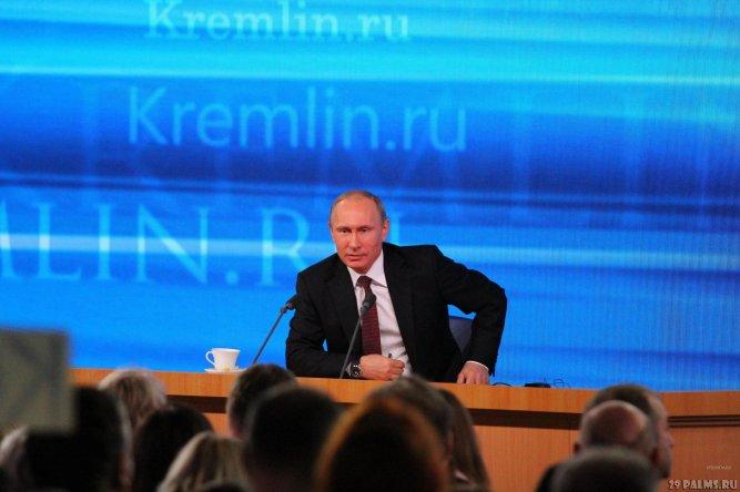 Чего ждать от итоговой пресс-конференции Путина