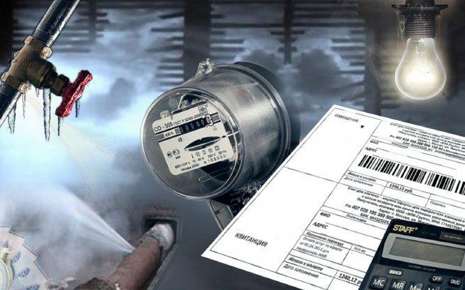 За завышение стоимости услуг ЖКХ накажут штрафом