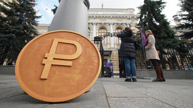 Банки установили высокие комиссии в СБП