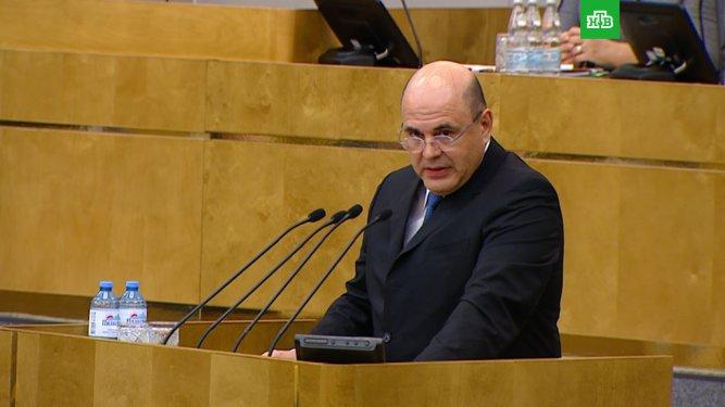 Мишустин выступил против списания кредитных долгов россиян