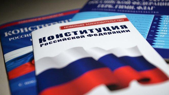 Дату голосования по изменению Конституции назначат после подготовки законопроекта
