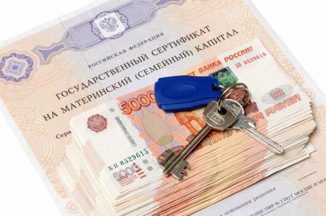Минтруд предложил за три года выделить 1,5 трлн рублей на маткапитал