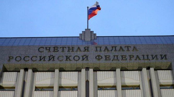 Счетная палата представила план проверок на 2020 год