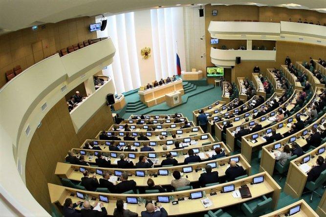 СФ предложил внести в Конституцию РФ норму о совместном ведении РФ и регионов в сфере молодежной политики