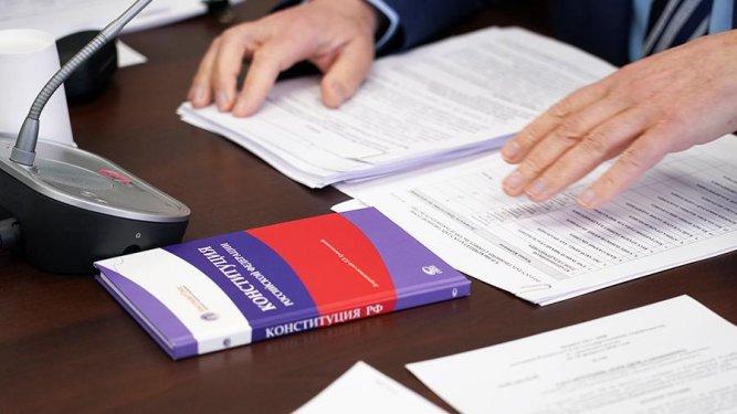 Песков разъяснил поправку в Конституцию о «государствообразующем народе»