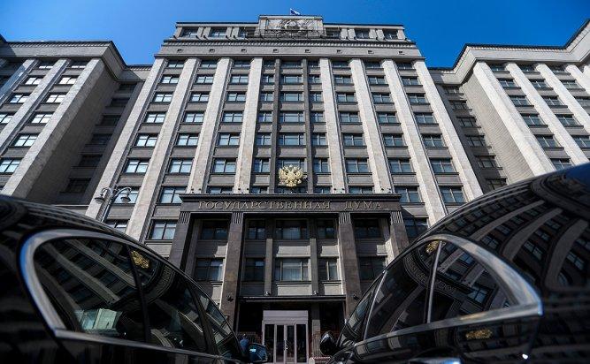 Госдума рассмотрит поправку о досрочных парламентских выборах
