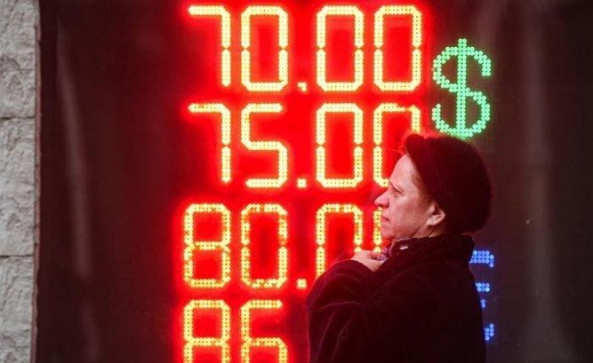 Как новый курс рубля скажется на ценах и инфляции