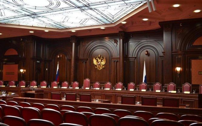ВС РФ разъяснил отдельные вопросы применения закона о финомбудсмене