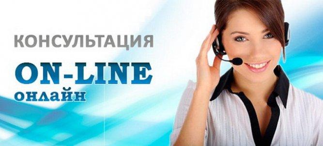 В России запустят бесплатные онлайн-консультации по коронавирусу
