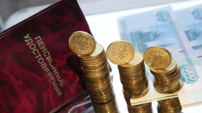 Накопительные пенсии предложили вывести из ОПС