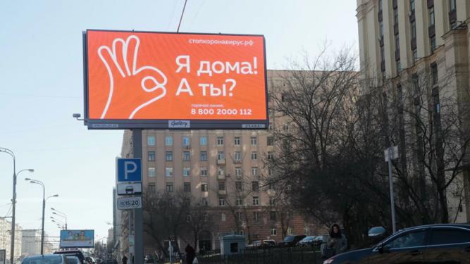 Власти Москвы готовят новые ограничительные меры из-за коронавируса