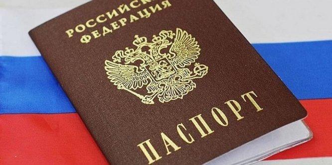 Путин подписал Закон об упрощении получения гражданства РФ