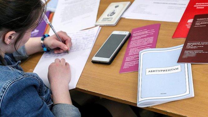 Названы самые популярные у российских абитуриентов факультеты
