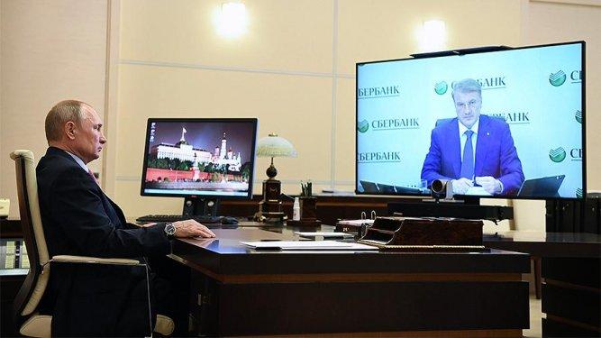 Сбербанк рефинансировал кредиты населению на 1 трлн рублей
