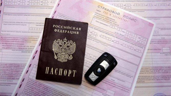 Банк России опубликовал очередные проекты поправок в закон об ОСАГО