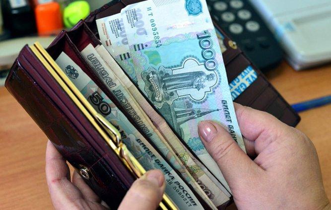 Россияне озвучили зарплатные ожидания после пандемии