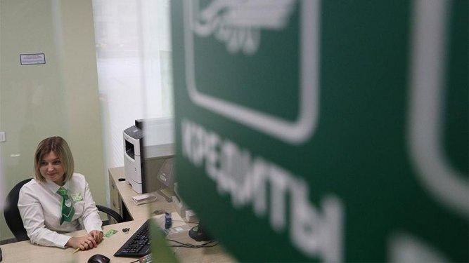 Банки массово возвращают сотрудников в офисы