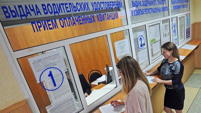 Новые правила получения медсправок для водителей отложат до 2021 года