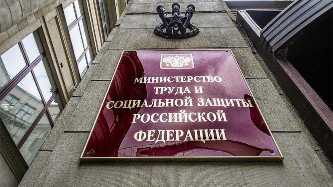 Минтруд разъяснил порядок новых выплат в 10 тыс. рублей на детей