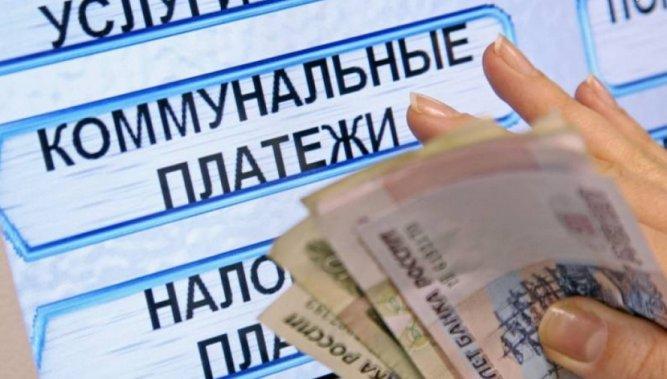 Некоторые тарифы на ЖКХ возрастут с июля