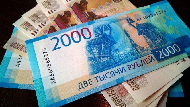 До конца августа ПФР перечислит пожилым россиянам еще одну выплату