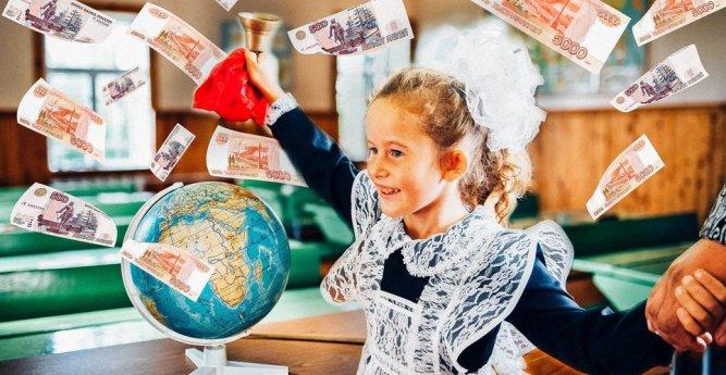 Закон о выплатах на школу разработали в Госдуме