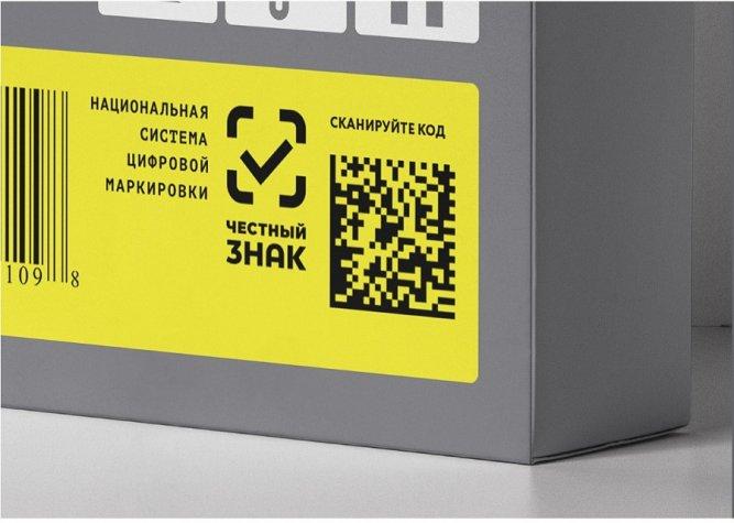 С 1 октября в РФ предлагается начать эксперимент по маркировке электронных сигарет и курительных смесей для кальяна