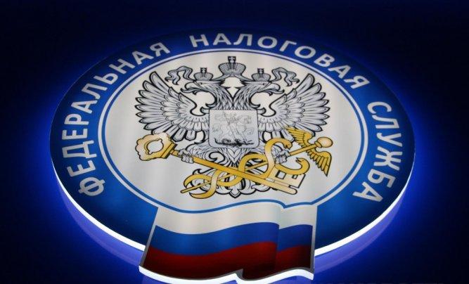 ФНС России упростит получение налоговых вычетов